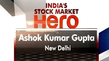 Video : India's Stock Mkt Hero contest winner: Ashok Kumar Gupta