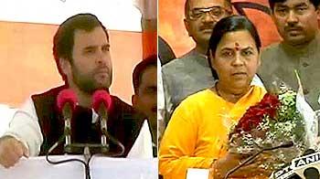 Video : मां का बैकग्राउंड देखें, फिर बोलें राहुल : उमा