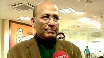 Videos : माया के बयान पर कांग्रेस का पलटवार