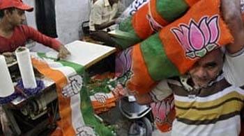 Video : UP polls: Top 10 promises by BJP, Congress