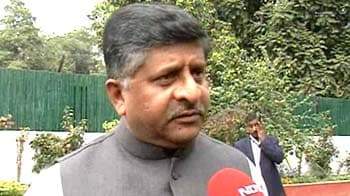 Video : BJP on Chidambaram verdict: Will continue to demand political accountability