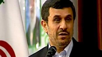 Video : ईरान ने तैयार किया अपना परमाणु ईंधन