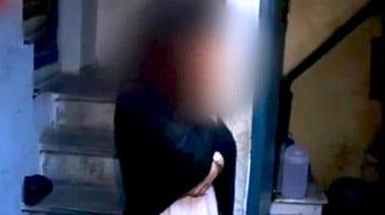 Video : महिला ने फेसबुक पर ढूंढ़ लिया बलात्कारियों को