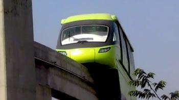 Videos : मुंबई में मोनो रेल का ट्रायल रन