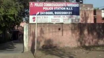 Videos : दूधवाले ने किया महिला अधिकारी का रेप