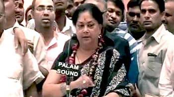 Video : Bhanwari Devi case: Vasundhara Raje slams Gehlot Govt