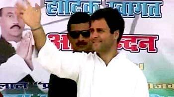 Video : अमेठी पहुंचे राहुल, मिली शिकायतें