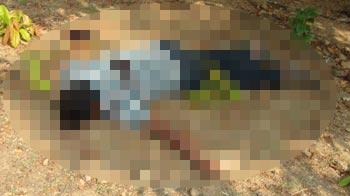 Videos : ओडिशा : माओवादियों ने की एएसआई की हत्या