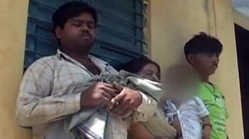 Videos : जिंदा बच्ची को दफनाने वाले मां-बाप गिरफ्तार