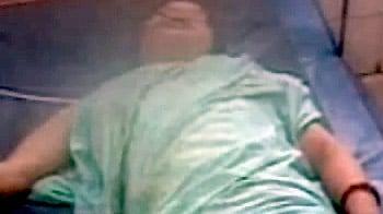 Videos : पूर्व जज ने गर्भवती बहू को नदी में फेंकवाया!