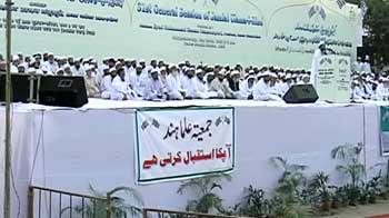 Videos : जमीयत सम्मेलन में बढ़ते तलाकों पर चिंता