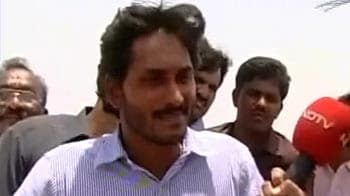 Video : Jagan Mohan Reddy asks for anticipatory bail ahead of interrogation by CBI