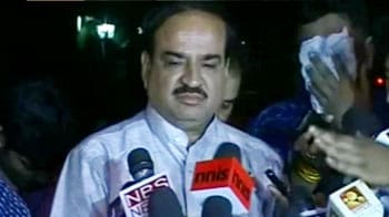 Videos : एनडीए की बैठक में लेंगे फैसला : अनंत