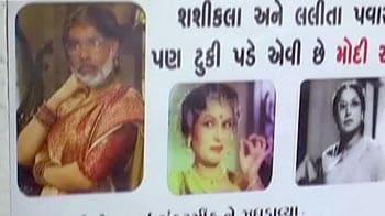 Videos : मोदी को पोस्टर में बनाया बॉलीवुड की जालिम सास