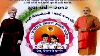 Videos : स्कूली बच्चों को अपनी तस्वीर लगी नोटबुक बांट रहे हैं मोदी