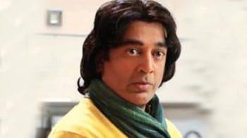 Video : Trailer: Kamal Haasan in <i>Vishwaroopam</i>