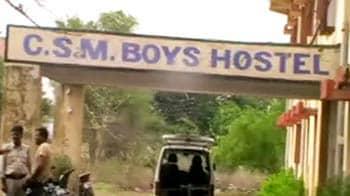 Video : मध्य प्रदेश : हॉस्टल में यौन शोषण से दुखी छात्र ने जान दी