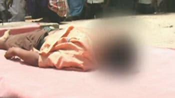 Videos : महाराष्ट्र में सांप ने छह बच्चों को डसा, दो मरे