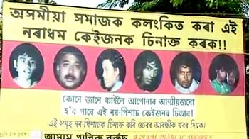Video : Guwahati puts up hoarding of men who molested girl