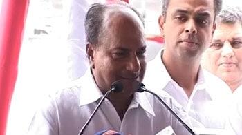 Video : Adarsh scam: Antony backs CBI investigation