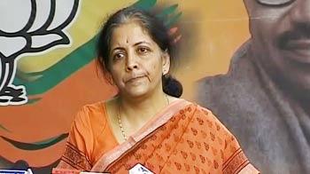 Videos : असम में दंगा : 'कांग्रेस के सांप्रदायिक प्रयोग का नतीजा'