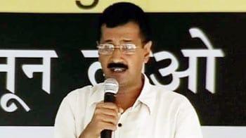 Videos : प्रणब पर केजरीवाल के ये हैं आरोप...