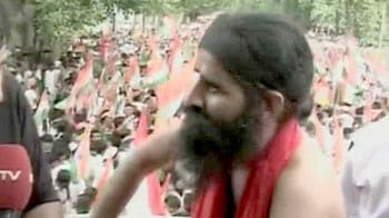 Video : This party (Congress) has become a river of corruption: Baba Ramdev