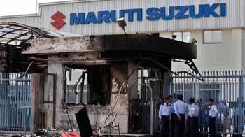 Video : मारुति से 500 कर्मचारी निकाले गए