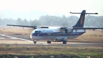 Videos : सीएजी रिपोर्ट में उड्डयन मंत्रालय पर निशाना