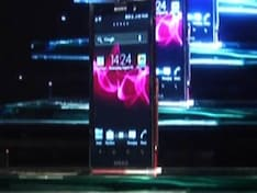 Exclusive review: Sony Xperia Ion