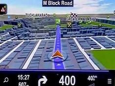 Tablet or navigator?