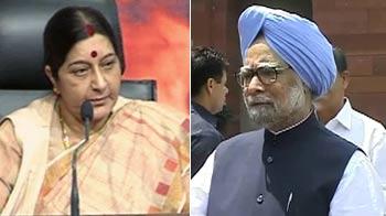 Videos : कहां से चुराई प्रधानमंत्री मनमोहन ने ये शायरी!