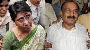 Video : Naroda Patiya riots: Former minister Maya Kodnani gets 28 years in jail