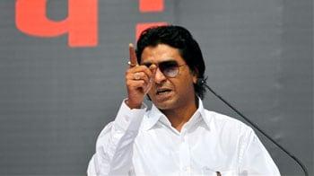 Videos : भोजपुरी फिल्म के विरोध में MNS कार्यकर्ताओं ने की तोड़-फोड़