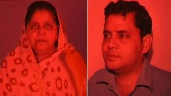 Videos : दिल्ली में मां-बेटे की हत्या, सिपाही ने की खुदकुशी