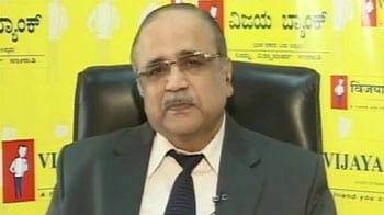 Video : Banks don't have choice but to accept bonds without SLR status: Vijaya Bank