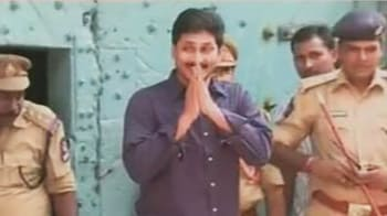Video : Assets case: Special court adjourns Jagan Mohan Reddy's case to October 9