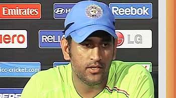 Videos : पांच गेंदबाजों के साथ उतरेगी टीम : महेन्द्र सिंह धोनी