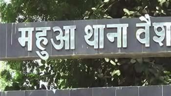 Videos : बिहार में दबंगों ने तीन महादलितों पर तेजाब फेंका