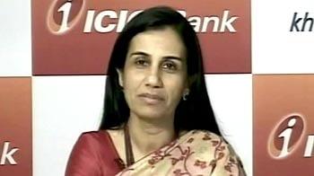 Video : Chanda Kocchar on ICICI Bank's Q2 results