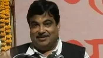 Videos : विवेकानंद की तुलना दाऊद से नहीं की : नितिन गडकरी