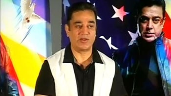 Video : Kamal Haasan unveils <i>Vishwaroopam</i> trailer on his birthday