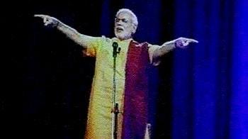 Video : नरेंद्र मोदी का माया'जाल'