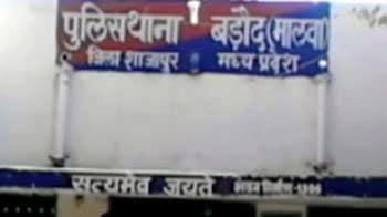 Videos : शाजापुर : प्रेम विवाह करने वाली लड़की की हत्या