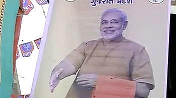 Videos : गुजरात चुनाव पर सट्टा बाजार गर्म