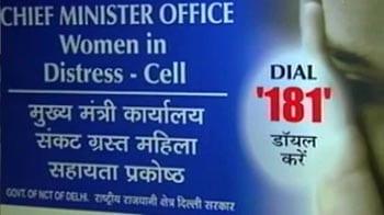 Video : Helpline for women in Delhi is up and running