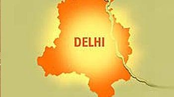Videos : दिल्ली : कार में युवती से पांच लोगों ने किया गैंगरेप