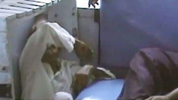 Video : 70 साल के मौलाना ने किया 13 साल की बच्ची से रेप