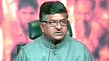 Videos : बीजेपी की मांग, बर्खास्त हों शिंदे