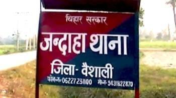 Video : बिहार में महिला, तीन बेटियों को जिंदा जलाया